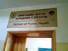 Mongolia's School of Public health